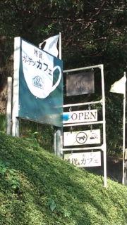 もうすぐfuwari*cafe
