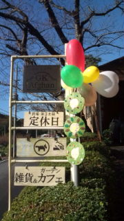 今日はfuwari*cafe